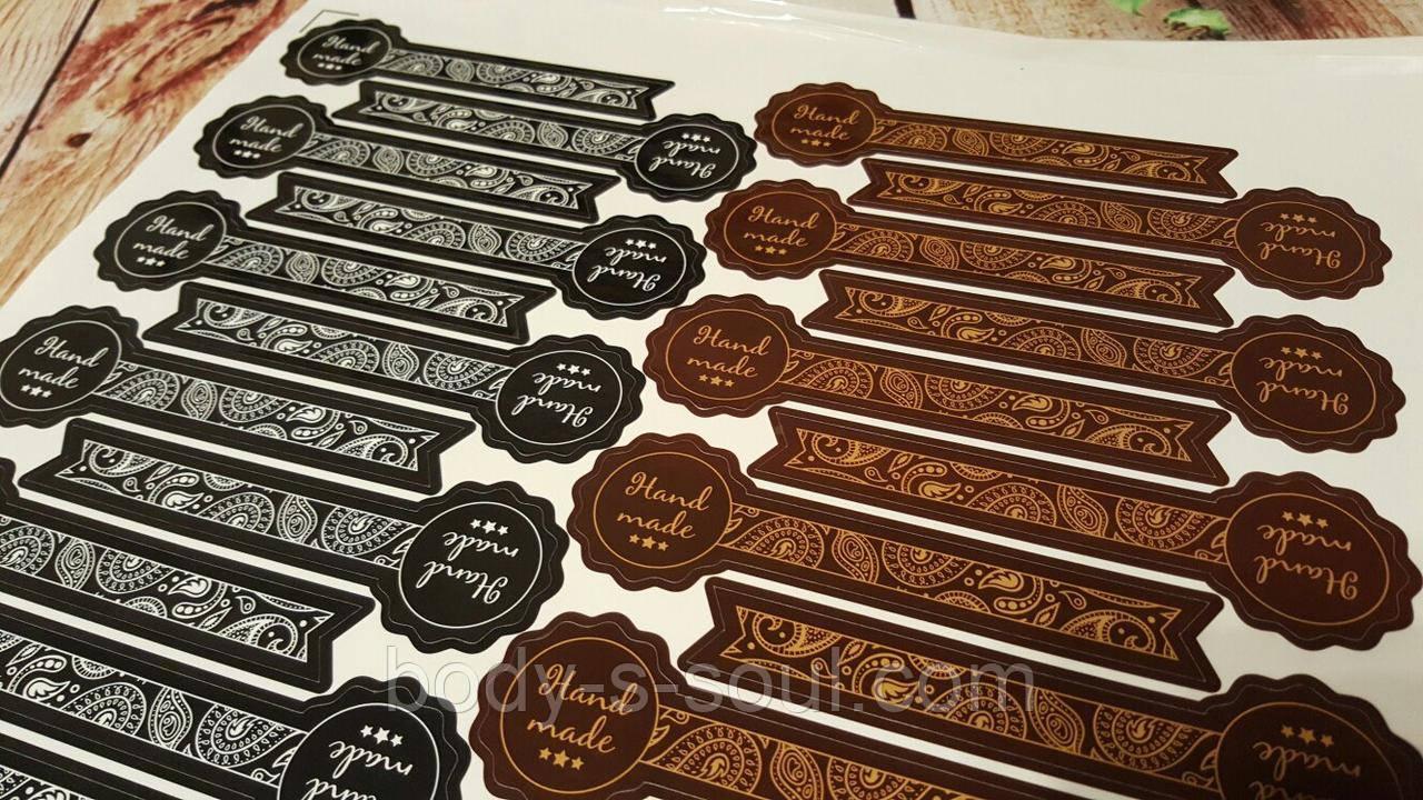 Наклейка черная,коричневая hand made