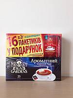 АКЦИЯ Чай Сан Гарденс 25 пакетов с бергамотом