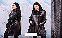 Женская, модная осенняя куртка больших размеров эко- кожа цвет черный р-60, 62, 64, 66, 68