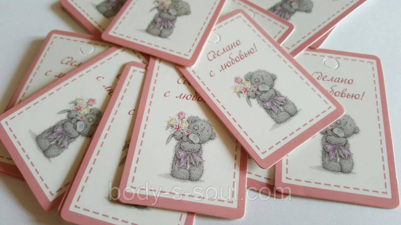 Бирка декоративная Тедди мишка сделано с любовью