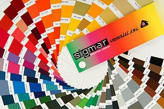 Цветная водная эмаль Сигмар HOI4001