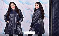 Женская, модная осенняя курточка больших размеров эко- кожа цвет синий р-60, 62, 64, 66, 68