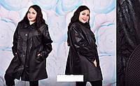 Женская, модная, оригинальная, осенняя курточка больших размеров эко- кожа цвет черный р-68, 70, 72