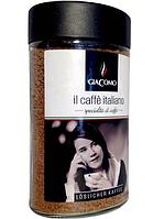 Alvorada Растворимый кофе GiaComo il Caffe Italiano 200 гр.