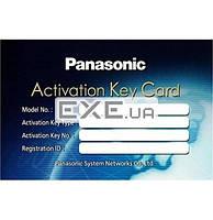 Ключ-опция Panasonic KX-NSU102X для 2 каналов встроенной голосовой почты для АТС KX-NS1 (KX-NSU102X)