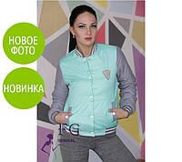 Женская куртка-бомбер. Мята