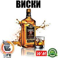 Ароматизатор World Market ВИСКИ