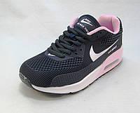 Кроссовки  женские Nike Air Max синие (р.36)
