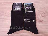 Носки мужские Monteks черные Турция бамбук  опт