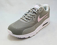 Кроссовки женские Nike Air Max 90 серые (р.37,39)