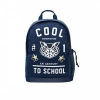 Рюкзак School Сова синий