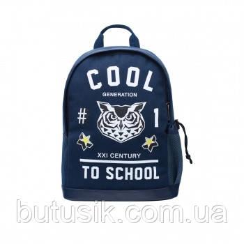 859bb460ab10 Рюкзак School Сова синий, цена 618 грн., купить в Киеве — Prom.ua ...