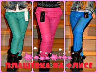Детские брюки на флисе МР534
