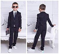 Стильный костюм на мальчика Клетка пиджак и брюки № 921 е.в