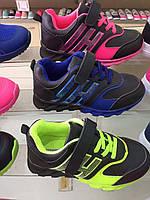 Удобные осенние детские кроссовки