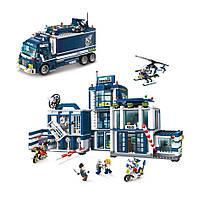 Конструктор трансформер «Полицейский штаб» 951 деталь