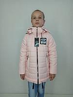 """Демисезонная куртка для девочки """"Кора"""""""