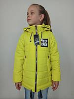 """Демисезонная куртка для девочки """"Кора"""" от 28 до 42 размера"""