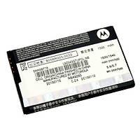Батарея Motorola BF5X Defy MB525 Moto ME525 Droid 3 XT862 Photon MB855