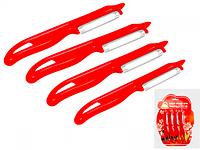 Ножи для чистки овощей 4 шт.