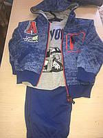 Модный спортивный костюм-тройка для мальчика