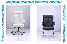 Кресло Орион HB хром Кожа Сплит черная (AMF-ТМ), фото 3