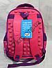 Рюкзак детский школьный для девочек (40х33см.) 891507 малиновый, фото 3
