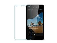 Защитное стекло Ultra 0.33mm (H+) для Nokia Lumia 550