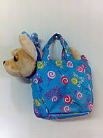 Собачка в сумке 0005666, фото 2
