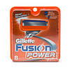 Картридж Gillette Fusion Power (8шт)оригинал Европа