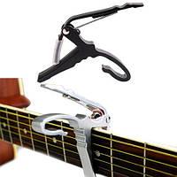 Каподастр для гитары, триггер, капо, металл