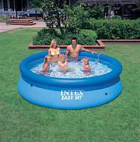 Круглый надувной бассейн intex 28110 (56970), пвх, полиэстер, бассейн easy set pool, 244 х 76 см, фото 1