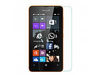Защитное стекло Ultra 0.33mm (H+) для Nokia Lumia 650