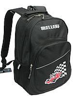 Школьный рюкзак с машиной для мальчика Wallaby, Украина, 1151 черный