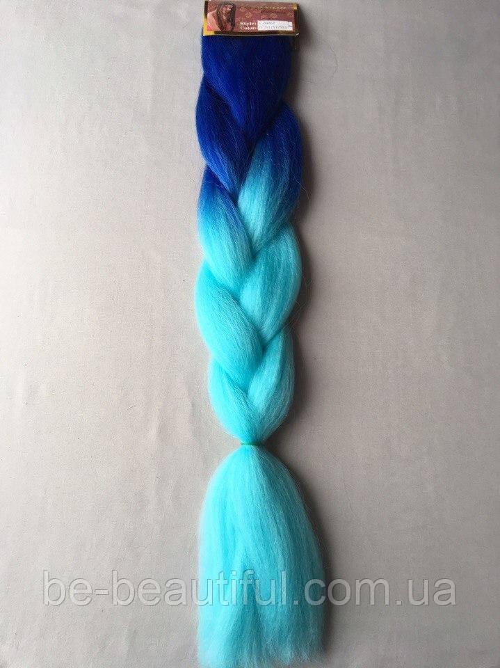 Канекалон цвет сине-голубой 130 см