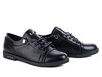 Модные туфли-полуботинки женские р.(38)