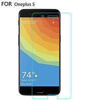 Защитное стекло Ultra 0.33mm (H+) для OnePlus 5