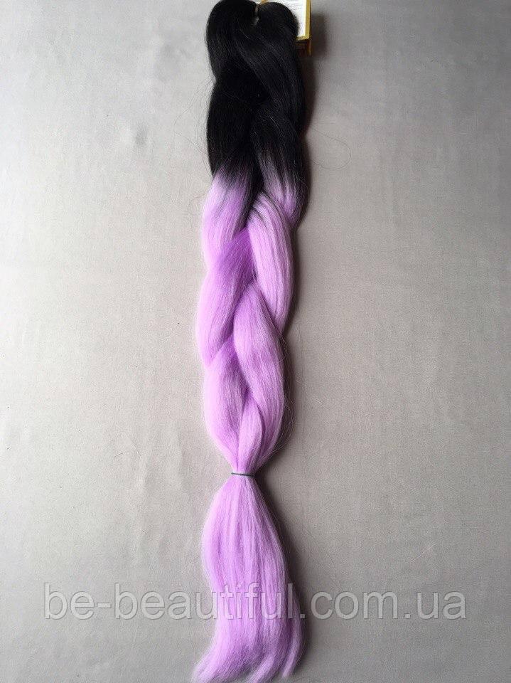 Канекалон цвет черный/светло-фиолетовый 130 см