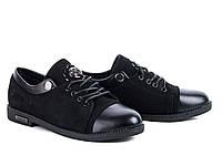 Модные туфли-полуботинки женские р. 36-41