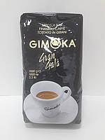 Кофе Gimoka  Gran Gala в зернах 1кг
