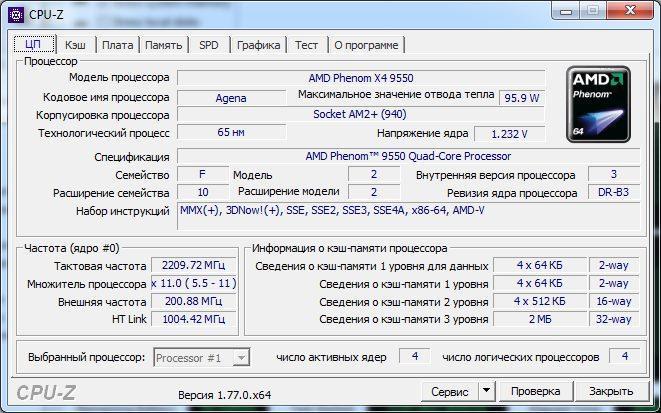 AMD PHENOM 9550 TREIBER WINDOWS 8