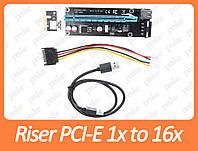 Райзер, Riser PCI-E 1x to 16x 60см USB mining ver06 D
