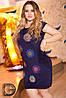 Платье герберы дг200