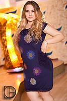 Платье герберы дг200, фото 1