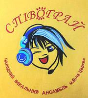 Вышивка логотипа на поло, футболках, свитшотах