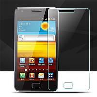 Защитное стекло Ultra 0.33mm (H+) для Samsung Galaxy S2 I9100