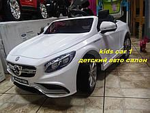 Детский электромобиль Mercedes S63 AMG белый