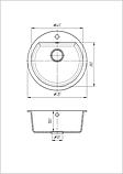 Мойка кухонная Solid Раунд, песок (ДхГ - 510х180), фото 4