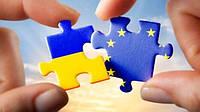 Безвизовый режим для Украины: как это действует ?