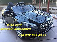 Машинка  Mercedes S63 AMG EBLRS-2